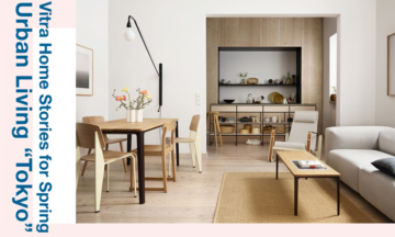 Vitra Home Storiesの画像