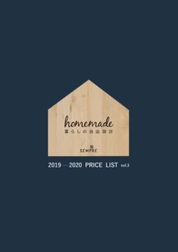 PRICE-LIST-Vol3【home made_2019-2020 ~暮らしの自由設計~】の画像